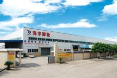 Foshan Shunde Benyu Casters & Wheels Manufacturing Co., Ltd.