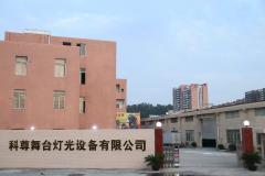 Foshan Kezun Stage Lighting Equipment Co., Ltd.