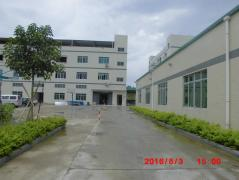 Huizhou Baoliluo Building Materials Co., Ltd.