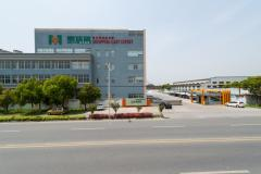 Suzhou Maiyi Retail Equipment Co., Ltd.