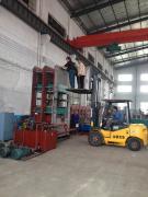 Qingdao Sea King Machinery Co., Ltd.