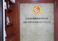 Zibo Evershine Gift Co., Ltd.