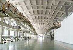 Changzhou Hua R Sheng Reflective Material Co., Ltd.