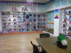 Wuyi Heli Fitness Equipment Co., Ltd.