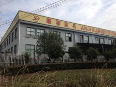 Anji Kangdi Furniture Co., Ltd.
