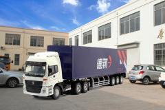 Qingdao Yide Shine Industry Co., Ltd.
