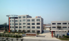 Changzhou Aokai Drying Equipment Co., Ltd.
