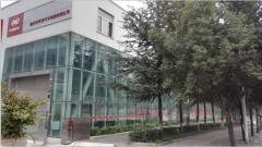 Chongqing Asia-China Automobile Sales Co., Ltd.