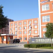 Ningbo MH Industry Co., Ltd.