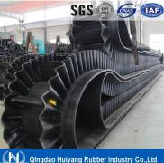 Qingdao Huiyang Rubber Industry Co., Ltd.