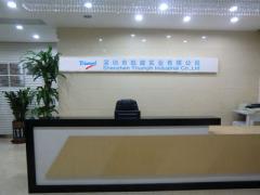 Shenzhen Triumph Industrial Co., Ltd.