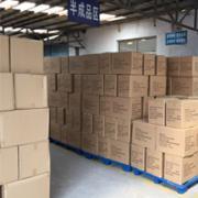 Zibo Kunyang Ceramic Corporation Limited