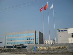 Suzhou KAHO Polymer Technology Co., Ltd.