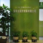 Shenzhen Sunrising Trade Co., Ltd.