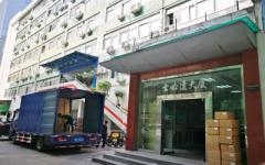 Shenzhen Junson Security Technology Co., Ltd.