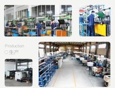 Zhejiang Ailate Trading Co., Ltd.