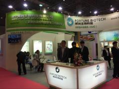 Jining Fortune Biotech Co., Ltd.