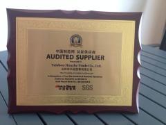Taizhou Huazhe Trade Co., Ltd.
