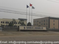 Zhejiang Jinling Refrigeration Engineering Co., Ltd.