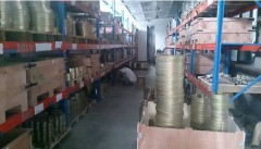 Ningbo Sunwell Sealing Materials Co., Ltd.