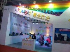 Guangzhou Shengguang Stage Lighting & Audio Equipment Co., Ltd.