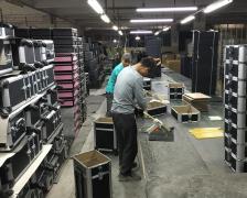 Guangzhou Bory Case Factory