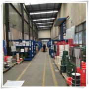 Wuxi Jiunai Polyurethane Products Co., Ltd.