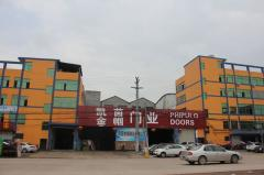 Yongkang Phipulo Industry & Trade Co., Ltd.