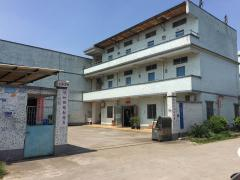 Foshan Bangbei Paper Machinery Manufacture Co., Ltd.