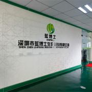 Shenzhen Leapsoul Biotechnology Co., Ltd.
