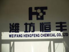 Weifang Hengfeng Chemical Co., Ltd.