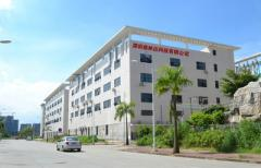 Shenzhen Yi Lin Da Technology Co., Ltd.