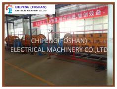 Foshan Nanhai Chipeng Electrical Machinery Co., Ltd.