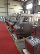 Shanghai Yiqi Pharmaceutical Machinery Group Company Limited