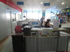 Chengdu Weadon Dental Manufacture Co., Ltd.