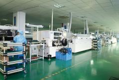 Shenzhen GM Technology Co., Ltd.