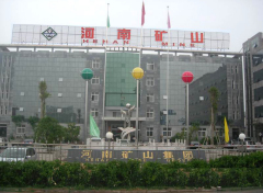Henan Kuangshan Crane Co., Ltd.