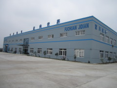 Kunshan Fuchuan Electrical and Mechanical Co., Ltd.