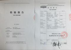 Qingdao Perfect Hair and Eyelashes Co., Ltd.