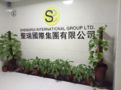 Shengrui International Group Limited