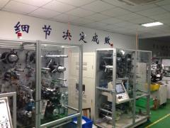 Tongling Tongfei Technology Co., Ltd.