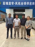 Jiangyin Glitter Air Treatment Equipment Co., Ltd.