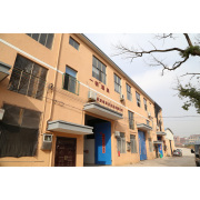 Yongkang Zhengliwei Kitchenware Co., Ltd.