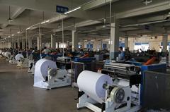 Suzhou Xiandai Paper Production Co., Ltd.