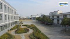 Nanjing Jianhui Composite Material Co., Ltd.