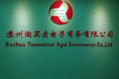 Suzhou Taomaimai Agel Ecommerce Co., Ltd.