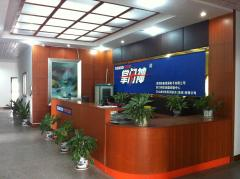 Shenzhen Xinyuantong Electronics Co., Ltd.