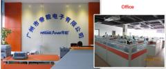 Guangzhou Techland Electronics Co., Ltd.
