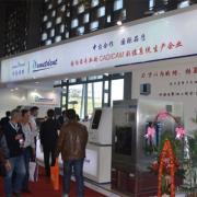 Jinan Carved Technology Co., Ltd.