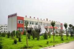 Shandong Zhongjing Solar Energy Co., Ltd.